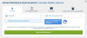 регистрация-1xbet-в-один-клик